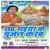 Listen to Bhauji Hamar Larkor Bhaili from Chhath Ke Tyohar
