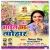 Listen to Angana Ghar Lipawaib from Aaiyl Chhath Toyhar