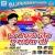 Listen to Chhath Me Dhali Palen E Saiya Ji from Chhath Me Dhali Palen E Saiya Ji