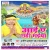 Listen to Araghiya Ke Ber Bhaile Ho from Aai A Chhathi Maiya