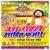 Listen to Kaachahi Baas Ke Bahangiya from Aagaile Aadit Fajire