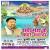 Listen to He Chhathi Maiya from Chhathi Maai Ke Fahare Acharwa