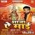 Listen to Chali Aawa Beta Ke Anganwa from Aaja Ae Mai