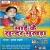 Listen to Kare Choe Cho from Mai Ke Sunder Mukhda
