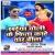 Listen to Hamar Jaan Sughar from Saiya Choli Ke Fita Kaate Char Bita