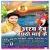 Listen to Ganga Ji Ke Matiya Se from Aragh Deb Chhathi Mayi Ke