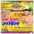 Listen to Daura Sajai Lehani from Chhath Puja Aayil