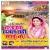 Listen to Kaike Saawari Bilaiya from Daura Sajal Chhathi Mayi Ke