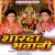 Listen to Chal Chali Vindhyachal Nagariya from Sharda Bhawani