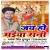 Listen to Kaise Chhodi Toharo Acharawa from Jai Ho Maiya Raani