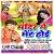 Listen to A Maai Parataani Paiya from Mandir Me Bhet Hoi