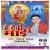 Listen to Aajaitu Hamaro Anganwa Me from He Devi Mai