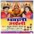 Listen to Ego Maai Bina Na from Bhawani Aiyli