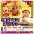 Listen to Jabse Chadhal Navratar Ke Din from Karile Naman Jagdambey Ke