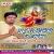 Listen to Godiya Me Lal Paila from Mai Ke Nimiye Ha Basera