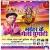 Listen to Nimiya Ke Dadhiya Par from Maihar Ke Mela Ghuma Di