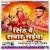 Listen to Mora Maiya Jaldi Aawa from Singh Pe Sawar Maiya