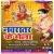 Listen to Suna Dj Wala from Navratar Ke Mela
