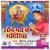 Listen to Karb Bart Nav Din from Shobhe Maai Ke Mandiriya