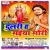 Listen to Dulri Ha Maiya Mori from Dulri Ha Maiya Mori