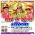 Listen to Bhar Gauwe Godiya Mor from Maai Ke Khuli Akhiya