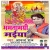 Listen to Apna Beta Pe Kripa from Mamtamai Maiya