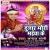 Listen to Chala Saali Haali Haali from Dular Mori Maiya Ke