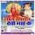 Listen to Jawan Kokhiyabate Suna from Lale Shringar Devi Maai Ke