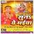 Listen to Suna A Pardeshi Piya Aa Jaita Ghare from Suna A Maiya