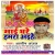 Listen to Bagho Kahariya from Maai Ghare Hamara Aihe