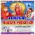 Listen to Nav Din Upwas Hoke from Sajal Ba Pandal Maiya Ke