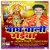 Listen to Nimiya Ke Dhadhiya Maiya from Bagh Wali Maiya