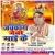 Listen to Maai Lele Avtar Ho from Jaikara Devi Maai Ke
