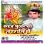 Listen to Pujali Devi Durga Maiya from Karab Pujnwa Navraati Me