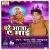 Listen to Matiye Ke Murti Banawali from Ghare Aaja A Maai