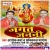 Listen to Karele Baajhin Arji from Jagat Janani