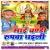 Listen to Lela Sewkan Ke Khabariya from Maai Chandi Rupawa Dhaili