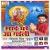 Listen to Kawani Dainiya Jogawa from Maai Ghare Aa Gaili