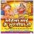 Listen to Chamakela Maati Ke Muratiya Ho from Mohela Maai Ke Suratiya Ho