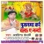Naihar Ke Choda songs