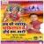 Listen to Gala Me Maala Dala from Abaki Navratra Pakistan Me Hoi Bambari