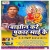 Listen to A Maai Bhula Na Jaiha from Bajhin Kare Pukar Maai Ke