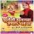 Listen to Badi Nik Lageli from Jhuleli Jhulanwa Hamar Maiya