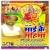 Listen to Jhulihe Saato Maiya from Maai Ke Mahima