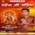 Listen to Choti Pe Chamke Kiriniya from Maiya Ke Mahima