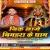 Listen to Nik Lage Maai Nimiya from Nik Lage Nimhara Ke Dham