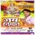 Listen to Adbhut Lila Tumhari Hanumat from Jai Hanuman