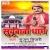 Surya Babase Pahchan Hai songs