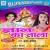 Listen to Gyan Ka Tala from Gyan Ka Tala