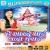 Listen to Bina Bajawte Aili Mai from He Sharde Mai Shraddha Purai